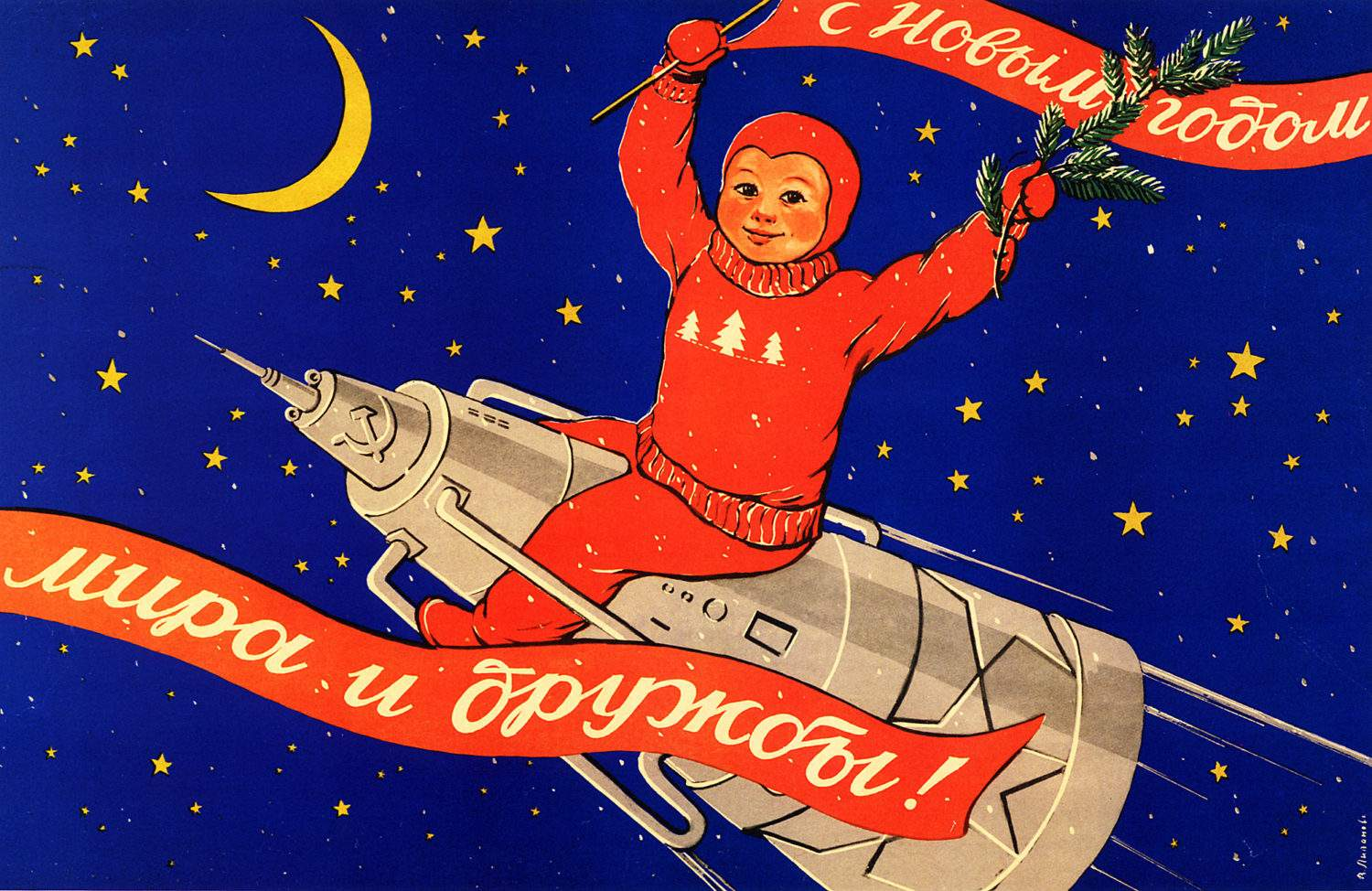 soviet-space-program-propaganda-poster-29