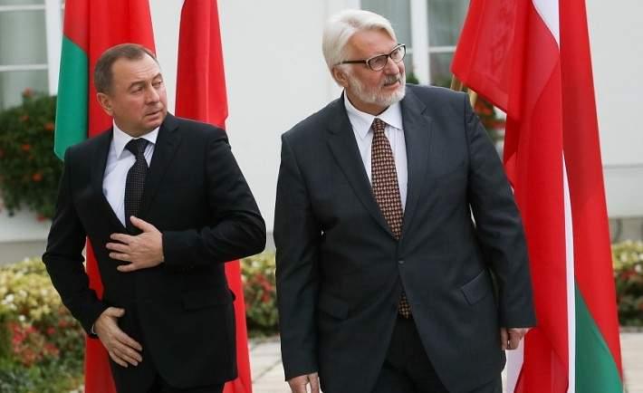diplomaticheskaya