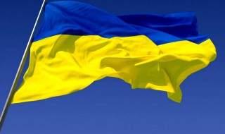 ks_ukraini