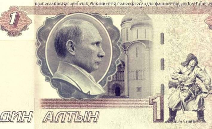 единая валюта Центр Льва Гумилёва c единой валютой Евразии стоит поспешить