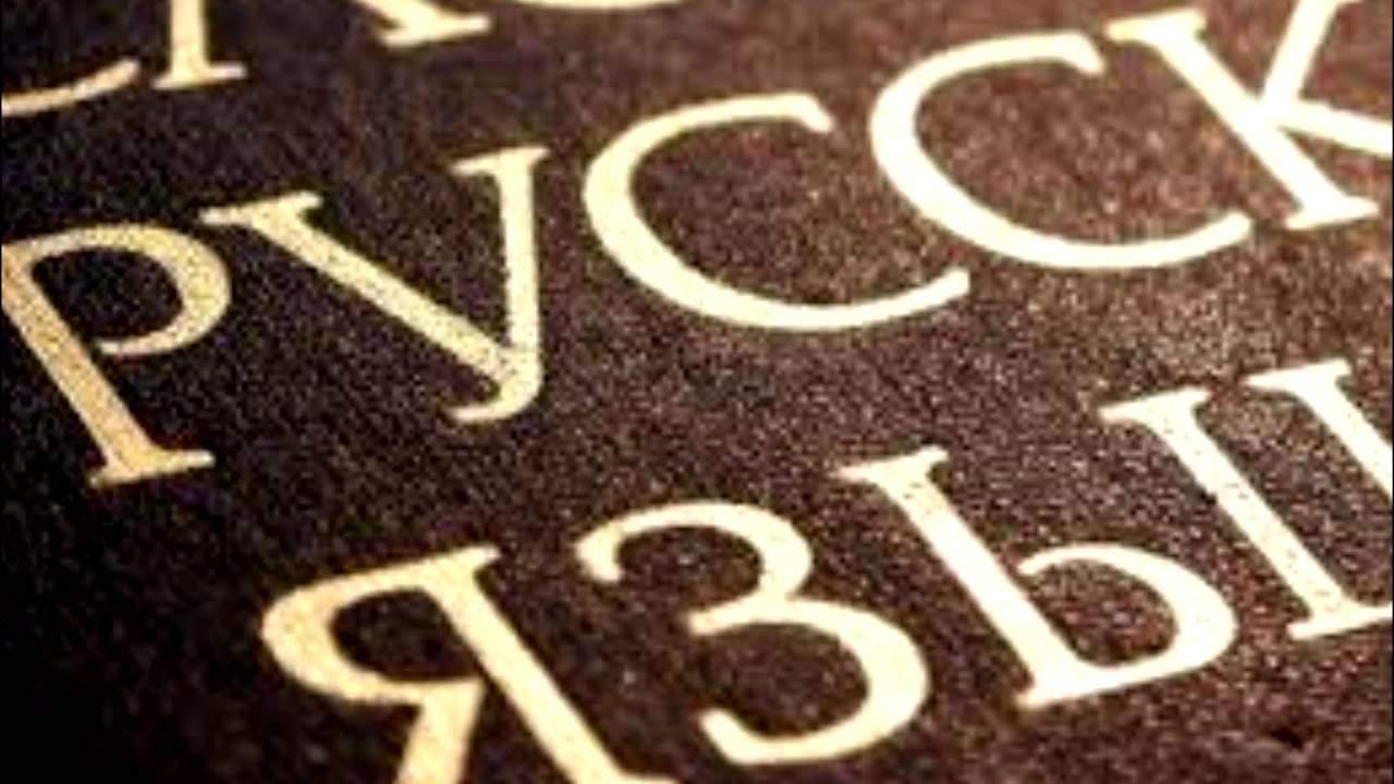 Преподавание в МАОУ «Лицей № 21» ведётся на русском языке.